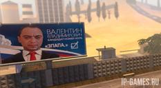 chelyaba_x261